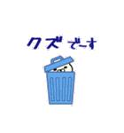 ばけぬこ 4(個別スタンプ:8)