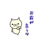 ばけぬこ 4(個別スタンプ:9)