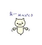 ばけぬこ 4(個別スタンプ:10)