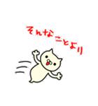 ばけぬこ 4(個別スタンプ:11)