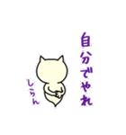 ばけぬこ 4(個別スタンプ:12)