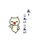 ばけぬこ 4(個別スタンプ:14)