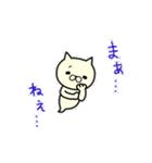 ばけぬこ 4(個別スタンプ:15)