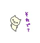 ばけぬこ 4(個別スタンプ:17)