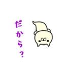 ばけぬこ 4(個別スタンプ:18)