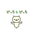 ばけぬこ 4(個別スタンプ:19)