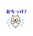 ばけぬこ 4(個別スタンプ:20)