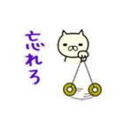 ばけぬこ 4(個別スタンプ:21)