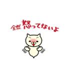 ばけぬこ 4(個別スタンプ:22)