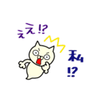 ばけぬこ 4(個別スタンプ:23)