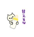 ばけぬこ 4(個別スタンプ:24)