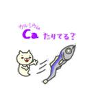 ばけぬこ 4(個別スタンプ:25)