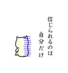 ばけぬこ 4(個別スタンプ:26)
