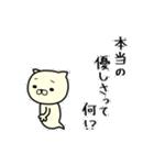 ばけぬこ 4(個別スタンプ:28)
