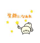 ばけぬこ 4(個別スタンプ:29)