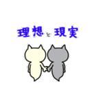 ばけぬこ 4(個別スタンプ:30)