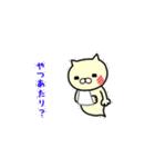 ばけぬこ 4(個別スタンプ:31)
