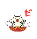ばけぬこ 4(個別スタンプ:33)