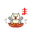 ばけぬこ 4(個別スタンプ:34)
