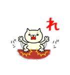 ばけぬこ 4(個別スタンプ:35)