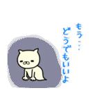 ばけぬこ 4(個別スタンプ:36)