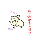 ばけぬこ 4(個別スタンプ:37)