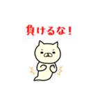 ばけぬこ 4(個別スタンプ:40)