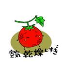 ミニトマトと一緒に天気。一緒に会話。(個別スタンプ:03)