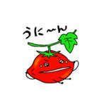 ミニトマトと一緒に天気。一緒に会話。(個別スタンプ:04)