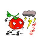 ミニトマトと一緒に天気。一緒に会話。(個別スタンプ:07)