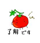ミニトマトと一緒に天気。一緒に会話。(個別スタンプ:09)