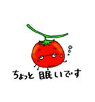 ミニトマトと一緒に天気。一緒に会話。(個別スタンプ:10)