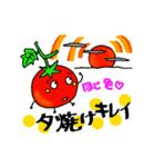 ミニトマトと一緒に天気。一緒に会話。(個別スタンプ:18)