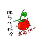 ミニトマトと一緒に天気。一緒に会話。(個別スタンプ:21)