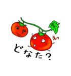 ミニトマトと一緒に天気。一緒に会話。(個別スタンプ:28)