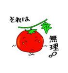 ミニトマトと一緒に天気。一緒に会話。(個別スタンプ:29)