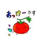 ミニトマトと一緒に天気。一緒に会話。(個別スタンプ:33)