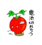 ミニトマトと一緒に天気。一緒に会話。(個別スタンプ:35)