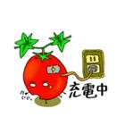 ミニトマトと一緒に天気。一緒に会話。(個別スタンプ:36)