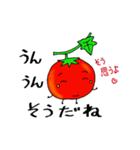 ミニトマトと一緒に天気。一緒に会話。(個別スタンプ:37)