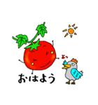 ミニトマトと一緒に天気。一緒に会話。(個別スタンプ:38)