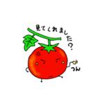 ミニトマトと一緒に天気。一緒に会話。(個別スタンプ:40)