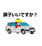 黄色いヘルメット3(個別スタンプ:01)