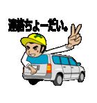 黄色いヘルメット3(個別スタンプ:02)