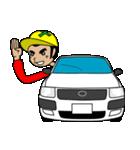 黄色いヘルメット3(個別スタンプ:03)