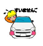 黄色いヘルメット3(個別スタンプ:09)