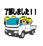 黄色いヘルメット3(個別スタンプ:11)