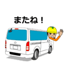 黄色いヘルメット3(個別スタンプ:12)
