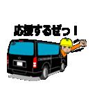 黄色いヘルメット3(個別スタンプ:14)