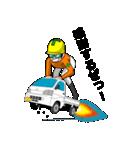 黄色いヘルメット3(個別スタンプ:27)